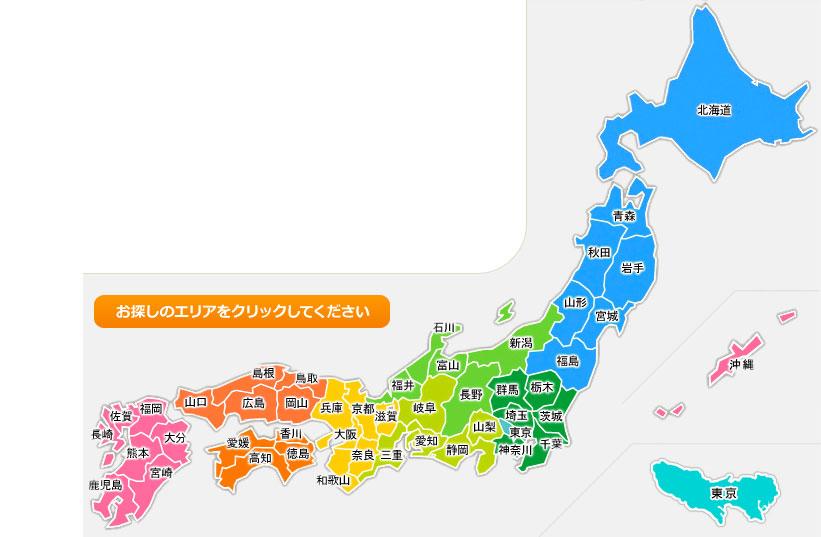 都道府県地図から手コキ 手コキ風俗店を探す