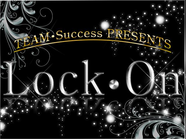 Lock・On