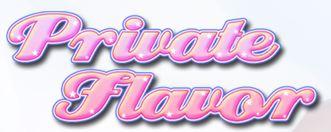 Private Flavor(プライベートフレイバー)